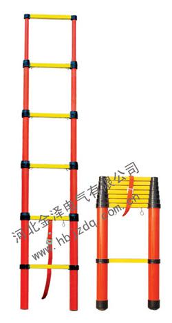 鱼竿式伸缩梯,超轻型绝缘伸缩梯,玻璃钢竹节梯,伸缩绝缘梯