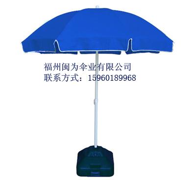 福州广告太阳伞厂家