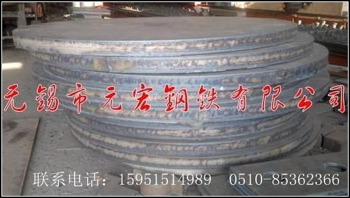 Q235B钢板切割Q235B钢板零割