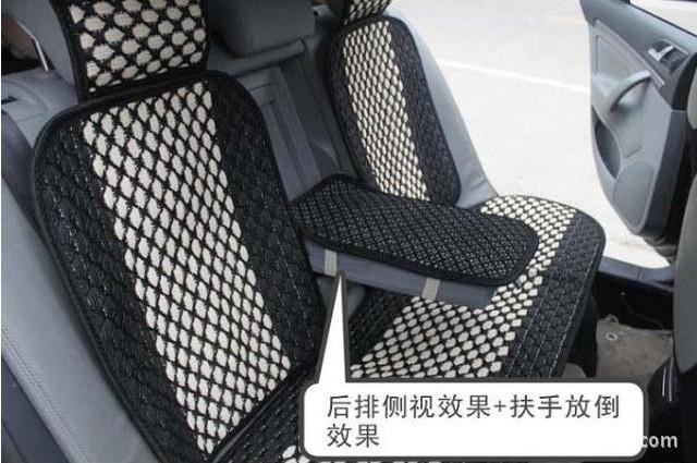 高档汽车座垫