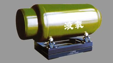 防爆钢瓶电子秤,RS-232/485接口防爆钢瓶秤