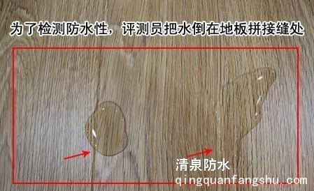新型木板封边剂,各类木板的专用封边剂