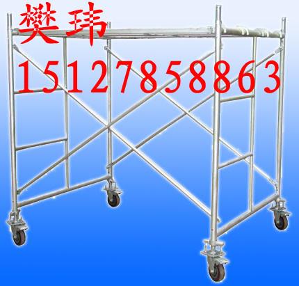 河北脚手架专业生产门式梯式脚手架