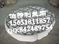 PTFE聚四氟乙烯丝网除沫器防腐设备分离器专用除雾装置