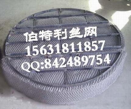 304不锈钢丝网除沫器脱硫除雾器专业生产商首选伯特利
