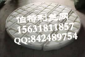 PP/聚丙烯丝网除沫/雾器生产商首选伯特利_PP丝网脱硫除雾器价格