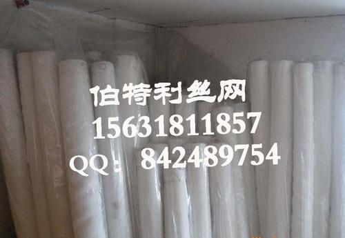 聚乙烯过滤网_聚乙烯筛网生产厂家_PE网价格报价