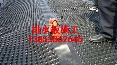 江苏屋顶种植塑料排水板徐州蓄排水板