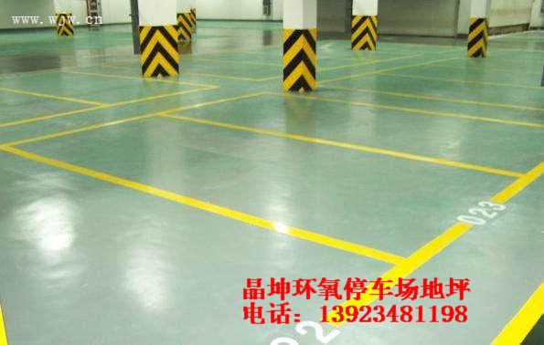 江西 厦门 福建停车场地板漆 停车场划线漆销售