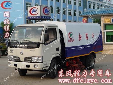 东风小霸王扫路车www.dfclzyc.com