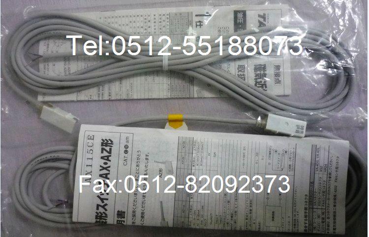 日本TAIYO,太阳铁工株式会社全系产品