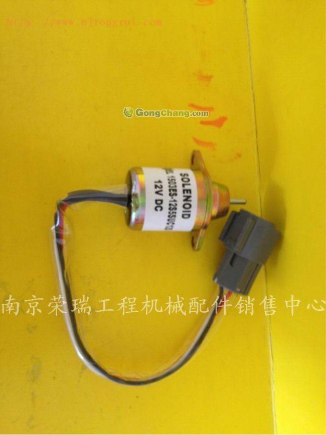 洋马发动机配件,洋马4tnv94l熄火电磁阀