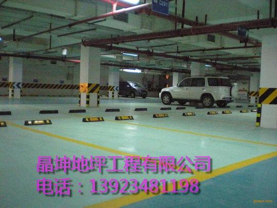新疆 甘肃 山东 青海 西宁环氧树脂地坪漆 停车场地坪漆工程施工