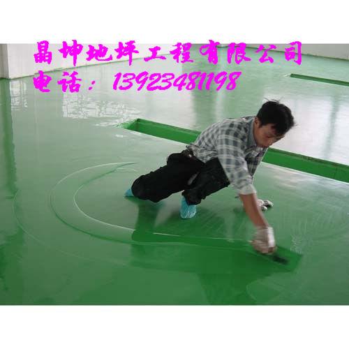 河北环氧树脂地板漆销售 停车场地板漆工程施工