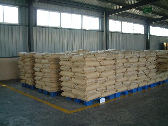 活性钙专用硬脂酸1801