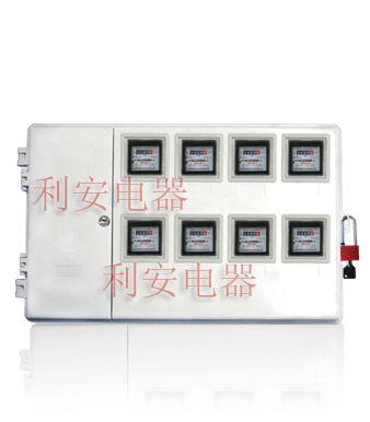 smc低压电力表箱