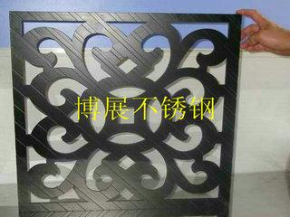 加工定制高档不锈钢屏风隔断、彩色不锈钢隔断、不锈钢镂空雕花屏风款式
