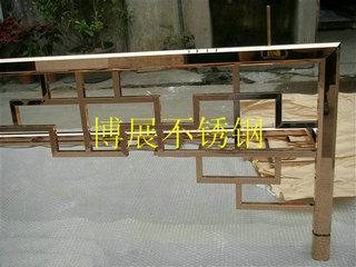 加工不锈钢镜面屏风 玫瑰金大门 黑钛金酒架 定做加工不锈钢拉手