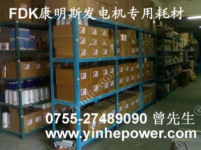 发电机维修配件 发电机组耗材 发电机组滤清器