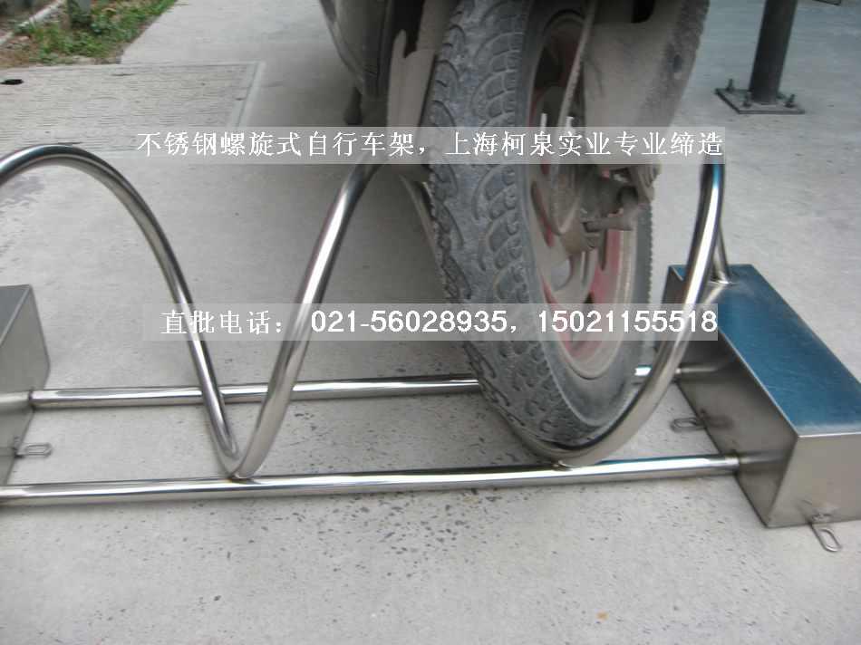 柯泉不锈钢防水自行车架 直销自行车架