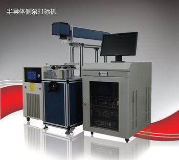 数码产品外壳激光打码机