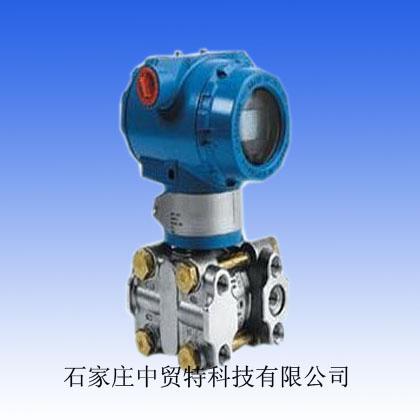 石家庄生产差压变送器 供应电容式差压变送器
