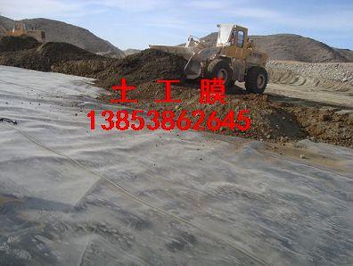 安徽种植莲藕、鱼塘养殖泥鳅专用防渗膜