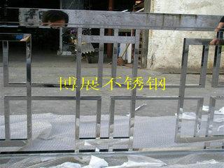 真空电镀不锈钢屏风 加工定制钛金不锈钢大门 包厢门蚀刻花纹加工