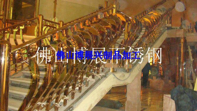 真空电镀不锈钢立柱 不锈钢楼梯扶手镀玫瑰金钛金