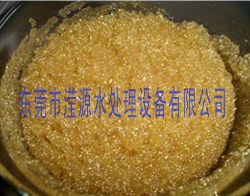 201×7 强碱性阴树脂︱阳树脂︱树脂
