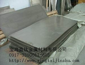 宝鸡盈钛供应钛板,锆板,铌板,钽板