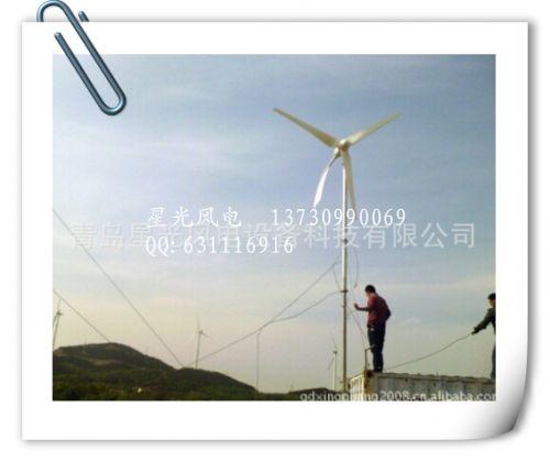 低风速启动型2000w家用小型风力发电机