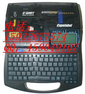LK320力码线号机
