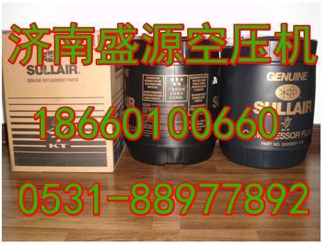 合肥寿力24KT风压机专用油