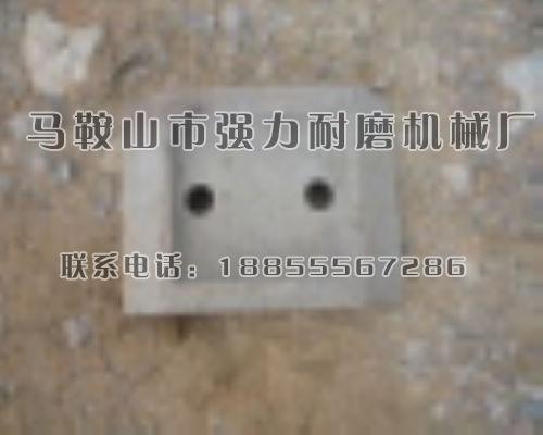 华通动力WBS500厂拌机叶片