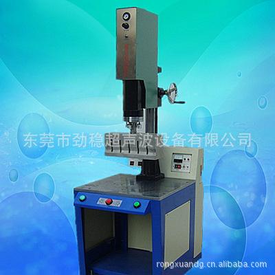 15K(3200W)超声波焊接机、超声波塑焊机