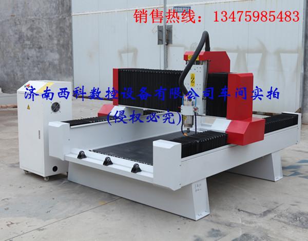 石家庄石碑雕刻机多少钱,云南大理石材雕刻机厂家直销,济南雕刻机厂