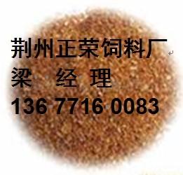常年求购大麦玉米胚芽粕次粉等原料