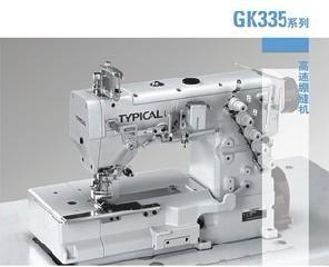标准牌GK335高速绷缝机价格 4150元/台