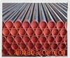 专业生产、加工、销售各类钢管