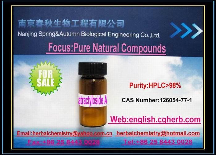 苍术苷A/二氢欧山芹素/异欧前胡素