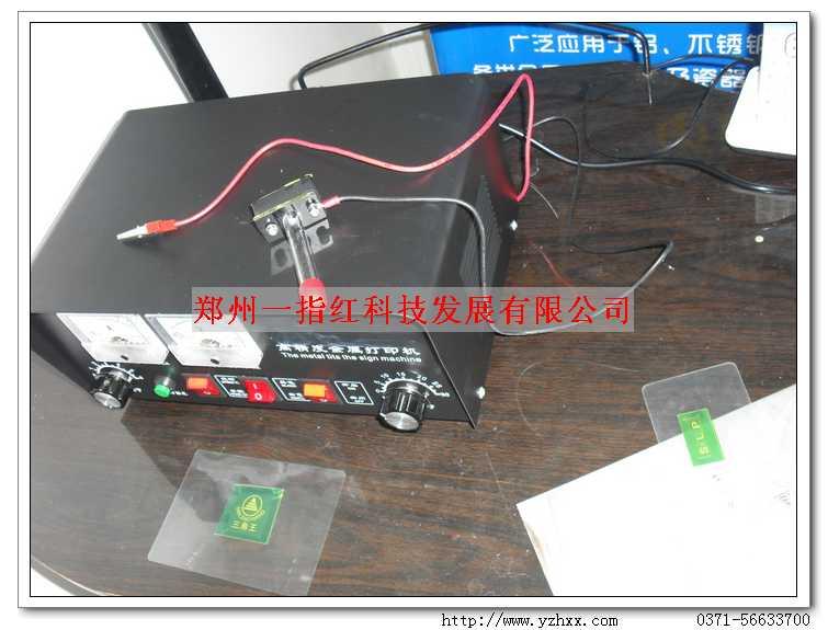 无锡电腐蚀打标机,金属刻字机