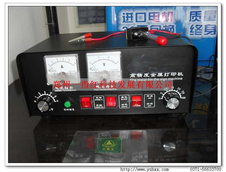 广州电印打标机,电化学打标机