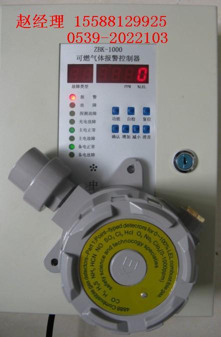 """煤气泄漏报警器-氢气检漏仪"""""""