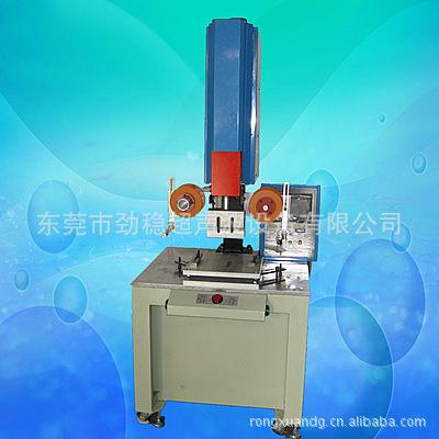 伺服马达超声波塑焊机、超声波塑胶熔接机、焊接机