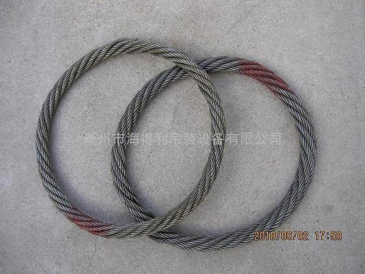 无接头钢丝绳