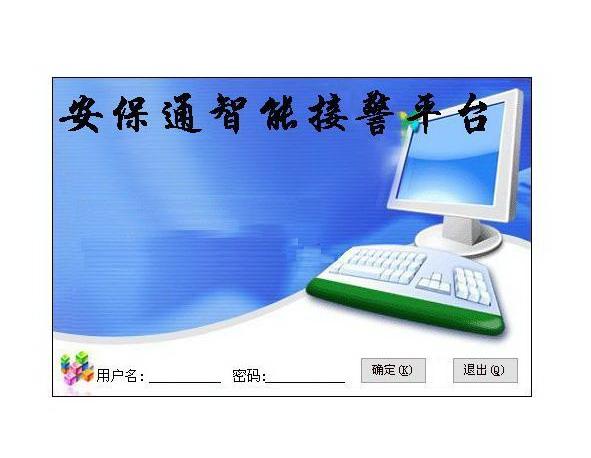郴州市视频联网报警系统/联网报警项目