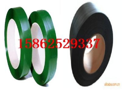 昆山绿色打包带 昆山PET绿色塑钢带