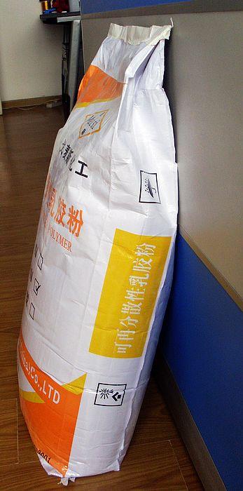 供应江苏可再分散乳胶粉厂家|乳胶粉价格|价格优惠