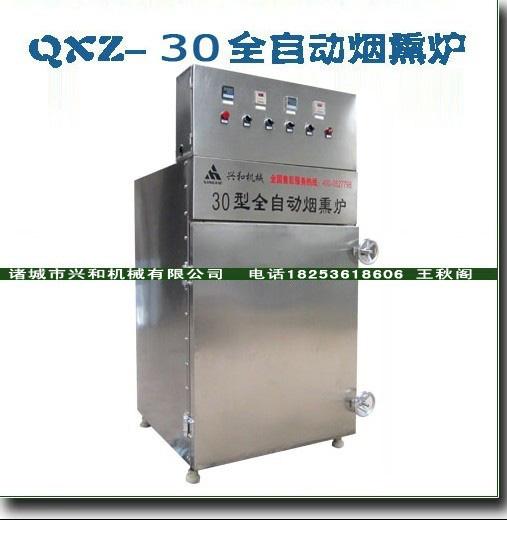 小型烟熏炉价格,香肠烘干机,蒸熏炉